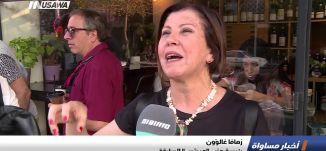 نتنياهو: لن نتنازل عن الاعتراف بسيادتنا على الجولان،الكاملة،اخبار مساواة،23-8-2018- مساواة