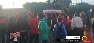 سقوط شهداء في غزة والأوضاع هناك - الكاملة -  صباحنا غير- 31.10.2017 -  قناة مساواة