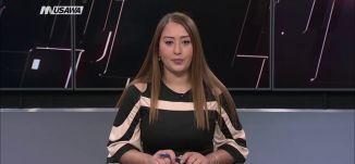 روسيا اليوم : بومبيو: نريد تشكيل قوة عربية لمواجهة التحديات بالمنطقة ولن نغادرها،الكاملة،13-1
