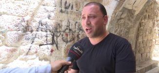 نابلس: تقديم مساعدات للعائلات خلال شهر رمضان في ظل أزمة كورونا،جولة رمضانية،الحلقة 19،قناة مساواة
