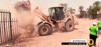 تقرير - معسكر الرباط السابع ، ترميم مقبرة الأجداد بئر السبع - ياسر العقبي- صباحنا غير- 25-4-2017