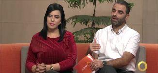 تكافئ الفرص للطلبة العرب - ريم كريم - #صباحنا_غير- 11-11-2016- قناة مساواة الفضائية