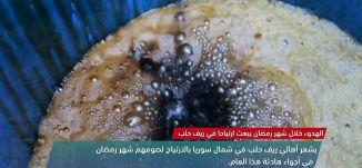 افطار جماعي على شرف اهالي الاسرى الفلسطينيين في الداخل ،view finder -13.6.2018- مساواة