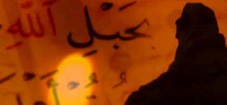 برومو - السلام عليكم - قناة مساواة الفضائية - Musawa Channel