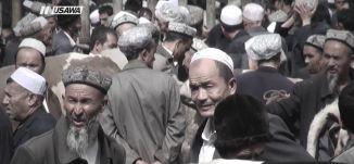 جمهورية الصين !  - رمضان حول العالم - الكاملة - الحلقةالسادسة عشر  - قناة مساواة الفضائية