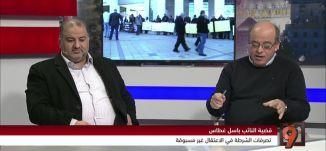 قضية النائب غطاس: لماذا الهرولة نحو استرضاء الاعلام العبري؟- د. منصور عباس ومحمد زيدان - 27-12