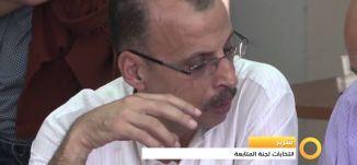 انتخابات لجنة المتابعة - 25-10-2015 - صباحنا غير- قناة مساواة الفضائية - Musawa Channel
