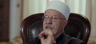 برومو - الشيخ زيدان عطشي- حوار الساعة - قناة مساواة الفضائية