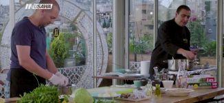 '' هاي السلطة ما بدها سكين  ''  - عالطاولة - الحلقة الرابعة - ج2 - قناة مساواة الفضائية