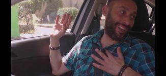 تامر نفار - ع#_طريقك -  قناة مساواة الفضائية - Musawa Channel