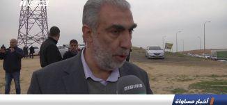 تقرير : وقفة تضامنية في النقب مع قرية العراقيب،اخبار مساواة،21.1.2019، مساواة