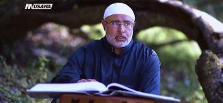 الثامن من رمضان، الفترة الدينية، رمضان 2018،قناة مساواة الفضائية