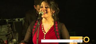 عرض نسيم الريح  - صباحنا غير -24-12-2015- قناة مساواة الفضائية -Musawa Channel