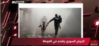 سي ان ان :  السكان يهربون من الغوطة إلى مناطق قرى الغوطة الشرقية - مترو الصحافة - 5.3.2018