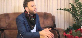 محمد علي طه - الجزء الأول - ع طريقك -  قناة مساواة الفضائية - Musawa Channel