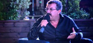 علي علي الصالح - تراث معلول- قناة مساواة الفضائية - رمضان شو بالبلد -2015-6-29- Musawa Channel-