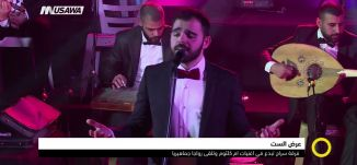 """في ذكرى رحيل """" الست"""" !! -  بروفيسور رياض اغبارية،أنور ابو زيدان،صباحنا غير، 4.2.2018"""