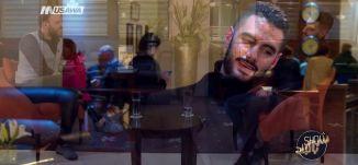 """يعقوب شاهين يعايد امهاتنا باغنية """"يامو"""" ويشكر دعم قناة #مساواة - شوبالبلد - 23-3-2017 - مساواة"""