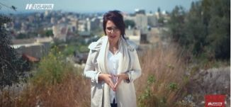 شفا عمرو - الكاملة - الحلقة 53 - مجازين -  8-4-2017 - قناة مساواة الفضائية - MusawaChannel
