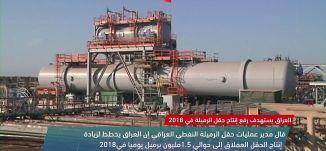 قطر تعزز إنتاج الحليب لتحقيق الإكتفاء الذاتي  -view finder -1-12-2017 - قناة مساواة الفضائية