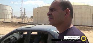 على شاشة السينما معاناة أهالي القرى غير المعترف بها في النقب - ياسر ابو عجاج - صباحنا غير- 5.11.2017