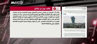 خيارات تجاه حماس في غزة.. السلبيات والإيجابيات،رون بن يشاي، مترو الصحافة،27-8-2018