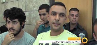تجارب سابقة من معتقلون سابقون - 11-10-2015 - قناة مساواة الفضائية - Musawa Channel