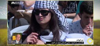 خالد عيسى من المنفى : نشتاق للوطن ! - خالد عيسى -  صباحنا غير- 3-5-2017 - قناة مساواة الفضائية