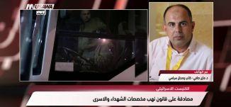 الاناضول : مصر تعلن استئناف فتح معبر رفح الحدودي مع قطاع غزة،الكاملة،مترو الصحافة،3.7.2018