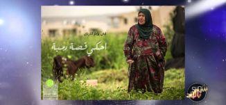 ورد ياسين ، محمد بدارنة ، عماد بدرة - الجزء الثاني- 31-3-2016- #شو_بالبلد- قناة مساواة الفضائية
