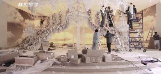 البحرين -  رمضان حول العالم - الكاملة - الحلقة الثالثة عشر  - قناة مساواة الفضائية