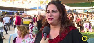 تقرير - بيت جن مهرجان كان يا زمان-  مرح الانوار - صباحنا غير -18.10.2017- قناة مساوة الفضائية