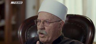 من يتأخّر عن مقاومة قانون القومية فهو خارج الإجماع العام في الطائفة الدرزية ،الشيخ زيدان عطشي،28-7