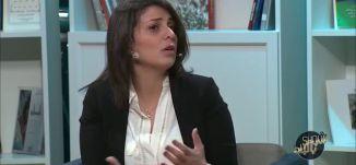هبة مزاوي - قضية قتل النساء - 14-1-2016- شو بالبلد - قناة مساواة الفضائية - Musawa Channel