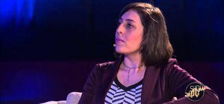 شو بالبلد - 5-11-2015 - قناة مساواة الفضائية - Musawa Channel