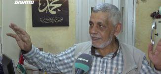 رابطة مجد الكروم في مخيم شاتيلا،جولة رمضانية ،22.05.2020.قناة مساواة