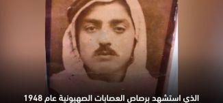 بعد 71 عاما من الحرمان .. زارات سلوى قبر والدها ! - قناة مساواة - MusawaChannel
