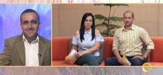 وائل عواد - فقرة اخبارية - #صباحنا_غير-4-5-2016- قناة مساواة الفضائية - Musawa Channel