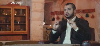 إمام في تواضعك! - الكاملة - الحلقة 24 - الإمام - قناة مساواة الفضائية - MusawaChannel