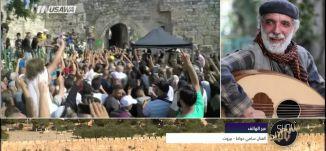 '' انا عندي القضية الفلسطينية هي الأساس ''  - سامي حواط - شو بالبلد - 27-7-2017 - قناة مساواة
