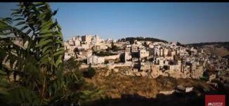 سلوان ،الحلقة الخامسة عشر، القدس عبق التاريخ ، رمضان 2018،قناة مساواة الفضائية