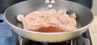 طعمات - سمك السلمون بالكريمة - قناة مساواة الفضائية - Musawa Channel