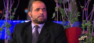 الدكتور احمد الاسدي - الوعي الديني- قناة مساواة الفضائية - شو بالبلد -2015-9-24- Musawa Channel-