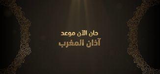 الفقرة الدينية - عكا - الكاملة - الحلقة العاشرة  - قناة مساواة الفضائية - MusawaChannel