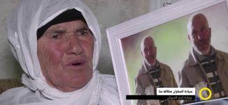 تقرير - سياة المطران عطا الله حنا بزيارة لام الحيران -#صباحنا غير- 28-2-2017 - قناة مساواة