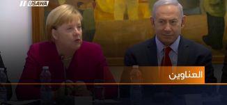 المستشارة الألمانية تؤكد لنتنياهو دعم حل الدولتين رغم الاستيطان الإسرائيلي،الكاملة،اخبار مساواة،4-10