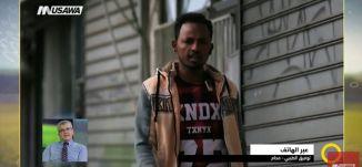 طرد الأفارقة ... سن قانون يتجاهل قرارات محكمة العدل العليا بهذا الشأن!،توفيق الطيبي،5.4.2018