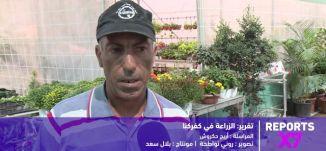 بؤرة الاستيطان في حي العجمي - 18-11-2016 - الحلقة كاملة  -#Reports X7- قناة مساواة الفضائية