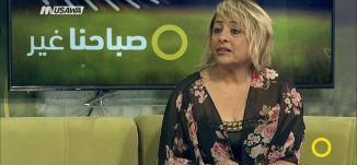 انتقاء ملابس العيد - شادية زاهي جمال -  صباحنا غير- 24-6-2017 - قناة مساواة الفضائية