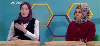 تمثيل الطالبات في مجالس الطلاب البلدية والقطرية !- الكاملة - الحلقة الثانية  - شباببنا وين - مساواة